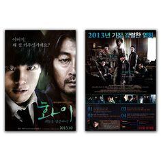 Hwayi: A Monster Boy Movie Poster 2S Yun-seok Kim Jin-goo Yeo Jin-woong Jo Film #MoviePoster