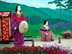 Chrysanthemum festival.  Heian era floral displays.
