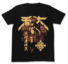 ★海外限定★Yamato Tシャツ BLACK L [艦隊これくしょん -艦これ-]