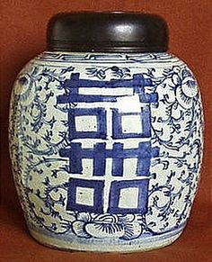 The white ginger jar was the traditional Chinese wedding gift.