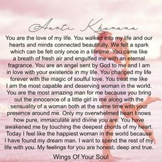Eternal Ink: I Am In Love With Your Existence In My Life