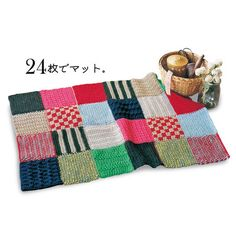 zakka collection [雑貨コレクション]|ぽってり編み地がなつかしいアフガン編みのサンプラーの会|フェリシモ