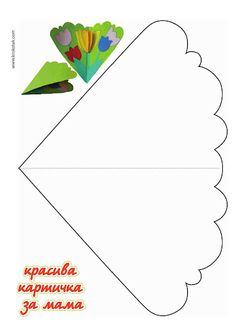 Tarjeta de flores. Kids craft. Mother's day. Kids card