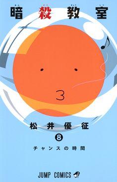 Ansatsu Kyoushitsu Vol. 8