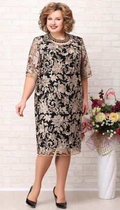 Полная модница Plus Size Gowns, Evening Dresses Plus Size, Indian Designer Outfits, Designer Dresses, Simple Dresses, Beautiful Dresses, Brides Mom Dress, Lace Dress Styles, Wedding Dress Sleeves