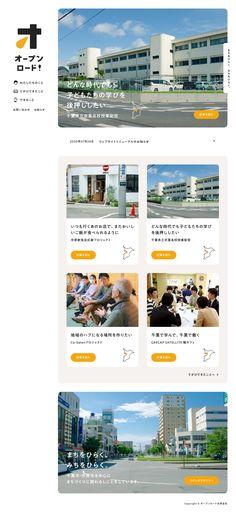 Web Design, Desktop Screenshot, It Works, Design Web, Website Designs, Nailed It, Site Design
