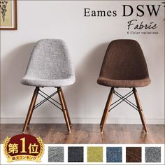 Eames, Chair, Storage, Interior, Room, Furniture, Home Decor, Dining Chairs, Purse Storage