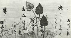 Sōtatsu (1600-1640) és Honami Kōetsu (1558-1637) művészete