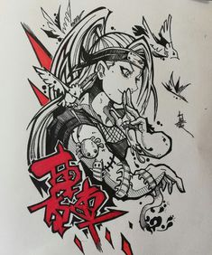 A gallery with the coolest fan art from Naruto, from fans to fans Naruto Drawings, Naruto Sketch, Anime Sketch, Ink Drawings, Naruto Tattoo, Manga Tattoo, Anime Naruto, Naruto Art, Manga Anime