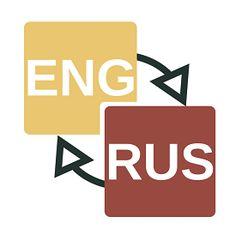 Профессиональный переводчик в Бишкеке