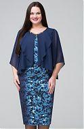 Костюм стильный с дизайном - заказать и купить с доставкой в интернет-магазине «L'MARKA» Lace Skirt, Sequin Skirt, African Fashion Ankara, Ankara Styles, Sequins, Skirts, How To Wear, Fashion Designers, Accessories