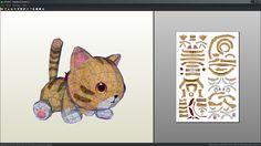Brown kitty papercraft unfold by Antyyy.deviantart.com on @DeviantArt