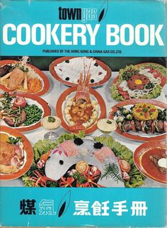 New chinese cooking school an illustrated course in contemporary towngas cookery book by the hong kong china gas co ltd 1973 12th ed forumfinder Image collections