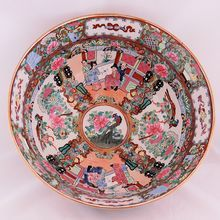 Rose Medallion Chinese Large Punch Centerpiece Bowl Four Panels Gold