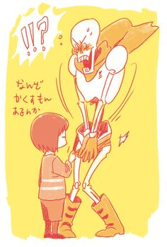 papyrus and frisk