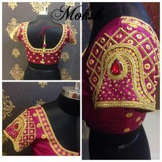 Wedding Saree Blouse Designs, Pattu Saree Blouse Designs, Blouse Designs Silk, Designer Blouse Patterns, Maggam Work Designs, Simple Blouse Designs, Work Blouse, Neck Design, Stitching