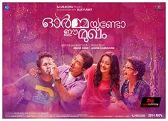Ormayundo Ee Mugham Movie Poster