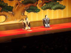 素人歌舞伎 口上