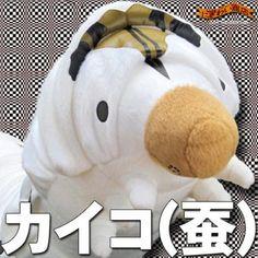 13cm Dress up Transform Sheep Plush Toy Keychain Stuffed Pendant Ornament Doll