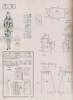 giftjap.info - Интернет-магазин | Japanese book and magazine handicrafts - LADY BOUTIQUE 2013-11