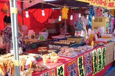 Mr & Mrs. O: Okinawa City Industry Fair - www.markandkassie.com