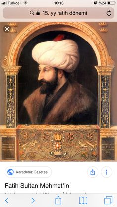 Fatih Sultan Mehmed The Conqueror (Reign; History Of Islam, Ottoman Turks, National Gallery, Oriental, Mughal Empire, Galleries In London, Oil Portrait, Historical Maps, Italian Artist