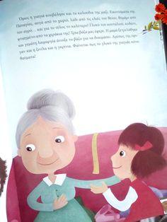 Τη Μάρω Θεοδωράκη Την γνώρισα πέρυσι μέσα από το προηγούμενο παραμύθι   Η Σερενάτα για το Κανταδοχώρι Και μου άρεσε πολύ η γραφή της   οπ...