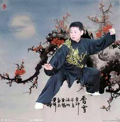 Laoshi #Chen Yu #陈瑜 #老师 Teacher Chen Yu Chen Yu #laoshi