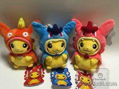 Free Pikachu Karpchu Pikados & Shiny Pikados Set of 3 Plush Toys Giveaway!
