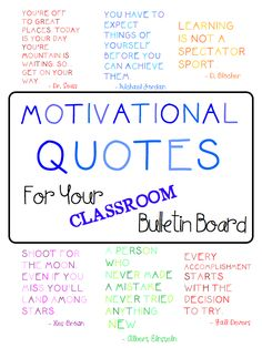 FREE 10 motivational quotes to hang in your classroom or on a bulletin board. Great for all ages! FREE