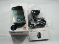 mobile broadband wifi,mobile wifi broadband,mobile broadband,3g mobile broadband,broadband mobile-------- Huawei E589u-12 FDD-LTE 4G Modem 100Mbps