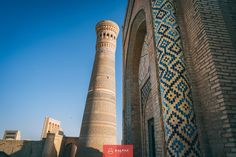 Bukhara Travel Guide gives you overview of the main highlights of the ancient Silk Road city in Uzbekistan & shows its importance to, Central Asia Top Place, Silk Road, Central Asia, How To Do Yoga, Places To See, Travel Guide, Highlights, City, Future