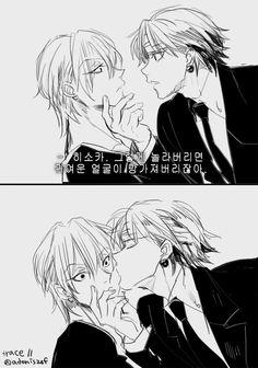 Hisoka and Lucifer