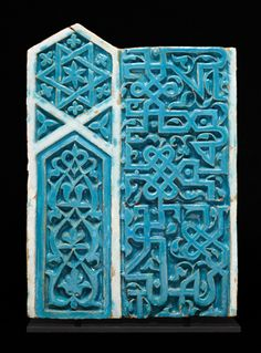 Ceramic architectural tile Timurid Western Central Asia, late 14th century Carved terracotta with turquoise glaze