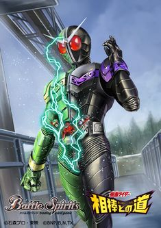 Kamen Rider W, Kamen Rider Kabuto, Kamen Rider Decade, Power Rangers, Card Games, Deadpool, Joker, Superhero, Fictional Characters