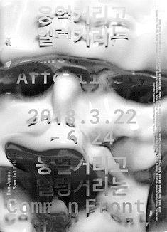 NJPAC_poster_web-400px