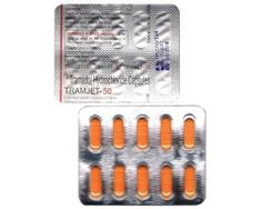 Tramadol Hydrochloride 50mg which is ideal for severe pains and offered in the form of Capsules. Tramadol HCL 50mg Capsules are formulated using quality ingredients and also used to treat pain caused by surgery and chronic conditions such as cancer or joint pain.