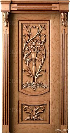 Home Exterior Wood Entrance Ideas Single Door Design, Wooden Front Door Design, Door Gate Design, Wooden Front Doors, Pooja Room Door Design, Door Design Interior, Door Design Images, Modern Wooden Doors, Craftsman Window Trim