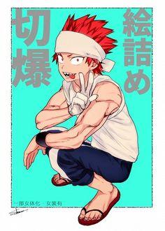 Boku No Hero Academia★    Kirishima Eijirou.