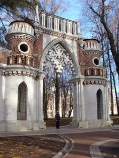 Decorative (or Grape) gate in Tsaritsyno Park and Estate. By Moscow Russia Insider's Guide.
