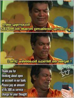 ബലഡ ബങക ഓഫ ഇനതയ! :3  #icuchalu #currentaffairs   Credits : Afeef Ahmed ICU