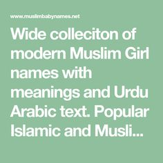 Modern islamic names of baby girl