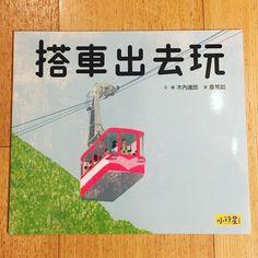 "105 Me gusta, 2 comentarios - Tatsuro Kiuchi 木内達朗 (@tatsurokiuchi) en Instagram: ""Chinese edition published in Taiwan. #taiwan #illustration #illustrator #tatsurokiuchi #art…"""