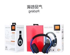 26.99$  Buy here - https://alitems.com/g/1e8d114494b01f4c715516525dc3e8/?i=5&ulp=https%3A%2F%2Fwww.aliexpress.com%2Fitem%2FHiFi-Headphone-Active-Noise-Cancelling-Bluetooth-Headphones-with-Mic-Wireless-Headset-Earphone-for-Phone-PC-Computer%2F32754722503.html - HiFi Headphone Active Noise Cancelling Bluetooth Headphones with Mic Wireless Headset Earphone for Phone PC Computer MP3  26.99$