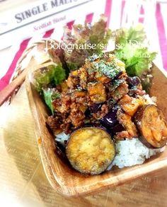 ナスとひき肉のボロネーゼソース丼♡|レシピブログ