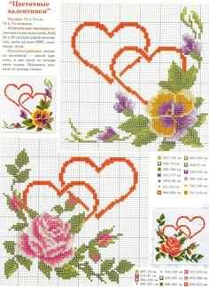Cross Stitch Geometric, Cross Stitch Heart, Cross Stitch Flowers, Wedding Cross Stitch Patterns, Cross Stitch Designs, Cross Stitching, Cross Stitch Embroidery, Needlework, Crochet