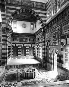 Beit ( House ) Abdullah Basha - Damascus - Syria
