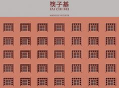 ARCHITECTURE -Asia - andre chiote.illustration
