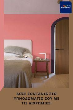 Χρησιμοποιήστε διχρωμίες στο υπνοδωμάτιο, για να δώσετε ζωντάνια! Αποχρώσεις: 10YR 27/323 90RR 35/060 #bedroom #bedroomideas Interior Design Companies, Best Interior Design, Interior Design Living Room, Decorating Blogs, Decorating Your Home, Interior Sliding Barn Doors, Flat Interior, Nordic Interior, Pink Bedrooms