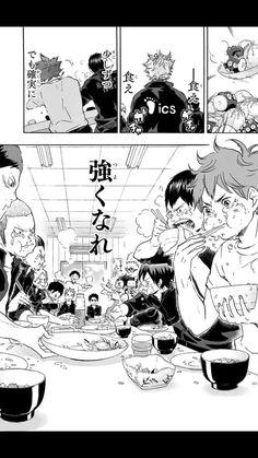 Me Me Me Anime, Anime Guys, Manga Art, Manga Anime, Kawaii Bedroom, Manga Collection, Manga Story, Manga Covers, Fanarts Anime